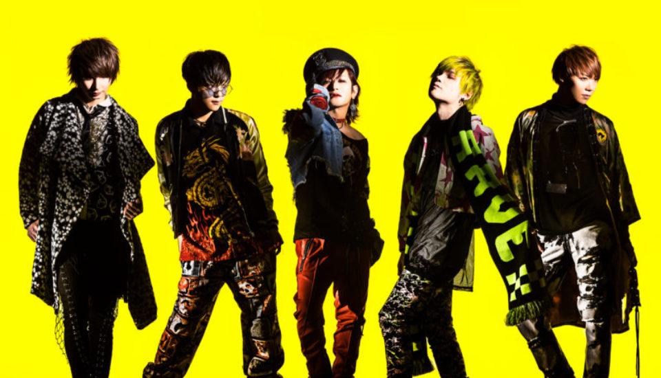 DaizyStripper Ken(L'Arc~en~Ciel)がサウンドプロデュース!バンドの圧倒的な進化を感じさせるニューシングル!「4GET ME NOT」1月24日リリース!!