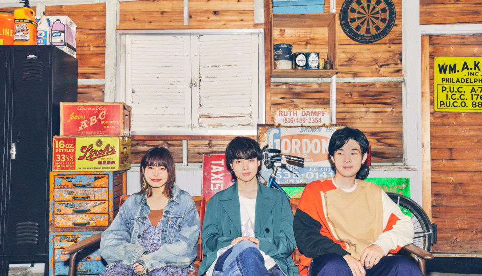Saucy Dog、8月25日(水)発売 5th mini Album「レイジーサンデー」の全貌解禁!