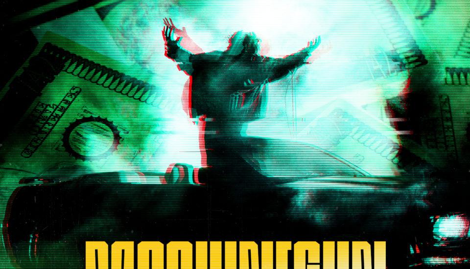 THE ORAL CIGARETTES、新曲「MACHINEGUN」を10/13にリリース!&ジャケット写真公開