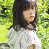 森七菜、本人出演中のCMで話題の楽曲、ホフディラン「スマイル」カバーのミュージックビデオを解禁!