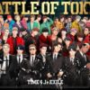 """BATTLE OF TOKYO"" THE RAMPAGE「CALL OF JUSTICE」本日配信スタート!Music Videoは5/4に公開決定!"